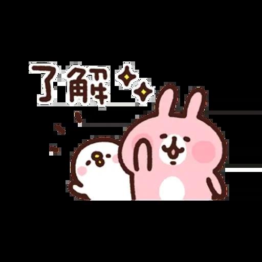 Kanahei 11 - Sticker 11