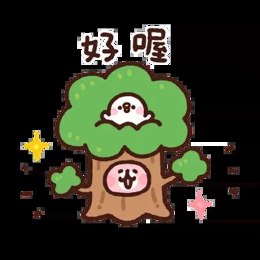 Kanahei 11 - Sticker 4