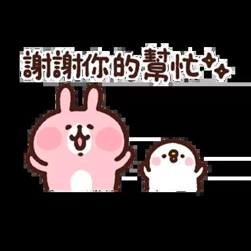 Kanahei 11 - Sticker 1