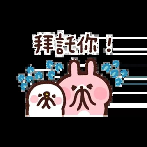 Kanahei 11 - Sticker 14