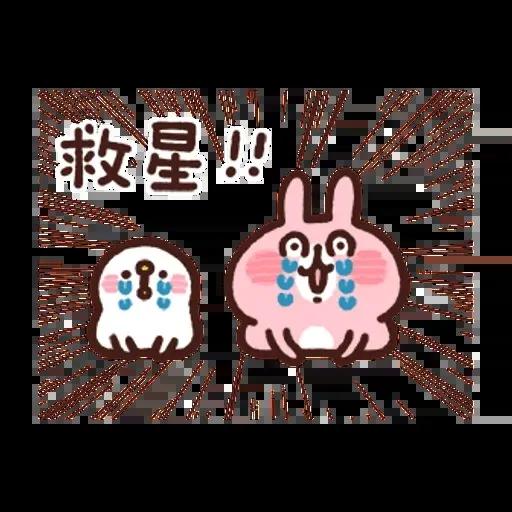 Kanahei 11 - Sticker 9
