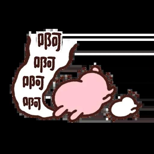 Kanahei 11 - Sticker 13