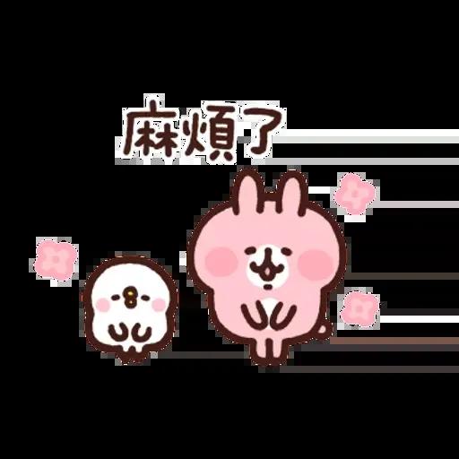 Kanahei 11 - Sticker 5