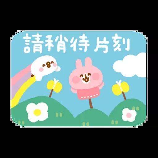 Kanahei 11 - Sticker 7