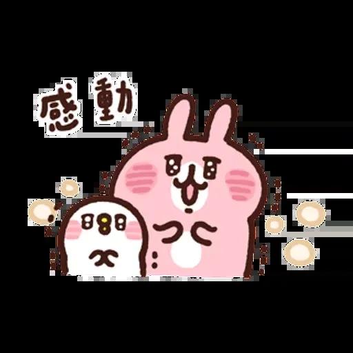 Kanahei 11 - Sticker 6