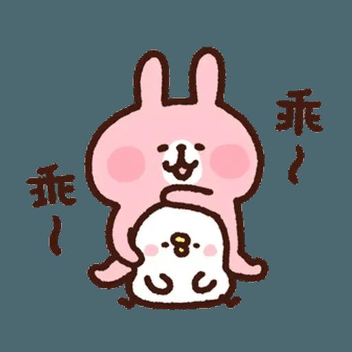 P助 - Sticker 1