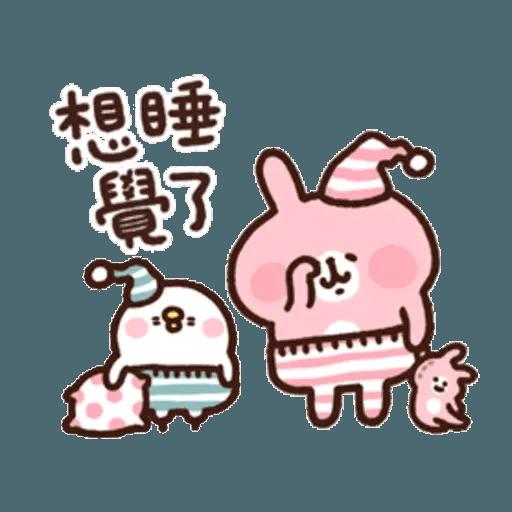 P助 - Sticker 21
