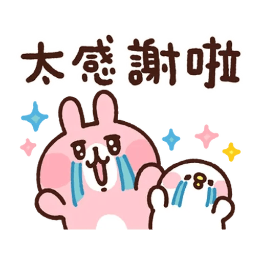 P助 - Sticker 27