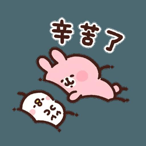 P助 - Sticker 26