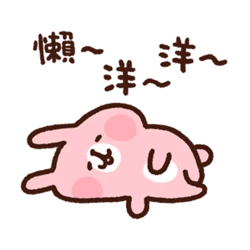 P助 - Sticker 3