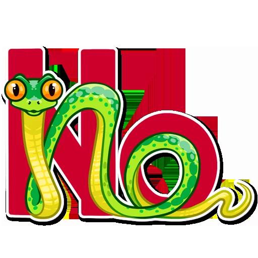 Snake - Sticker 11