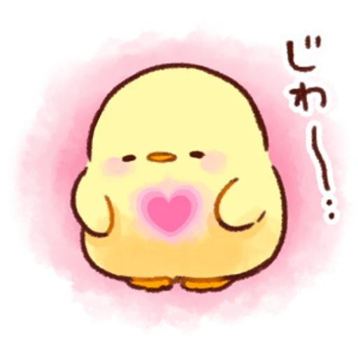 soft and cute chick 02 - Sticker 23