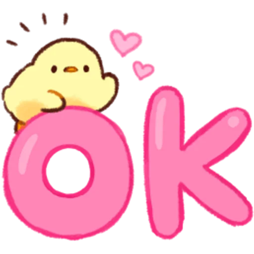 soft and cute chick 02 - Sticker 13