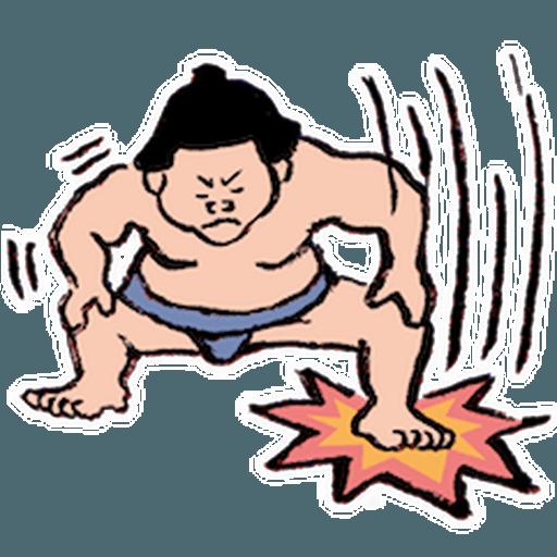 神奇相撲 - Sticker 11