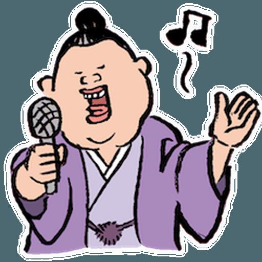 神奇相撲 - Sticker 4