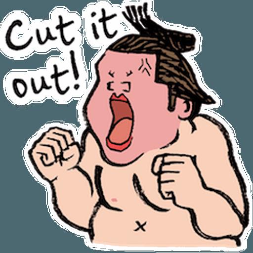 神奇相撲 - Sticker 13