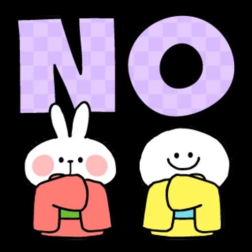 Spoiled rabbit 2019新年版 1 - Sticker 25