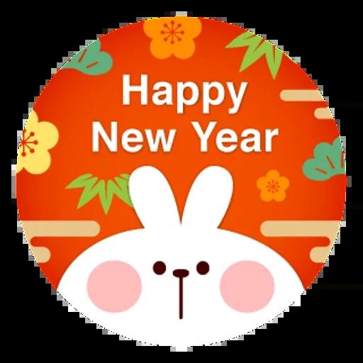 Spoiled rabbit 2019新年版 1 - Sticker 12