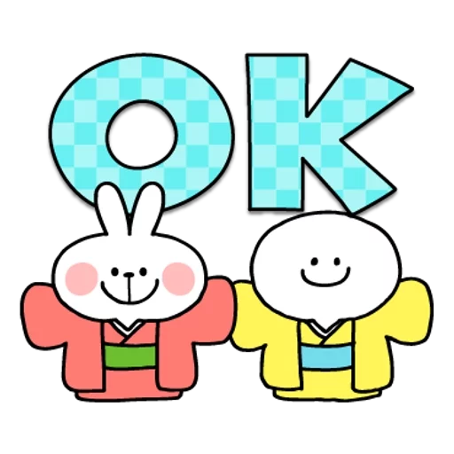 Spoiled rabbit 2019新年版 1 - Sticker 5