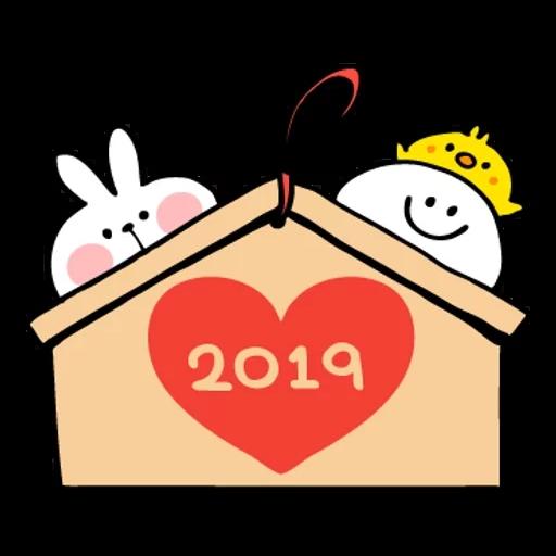 Spoiled rabbit 2019新年版 1 - Sticker 9