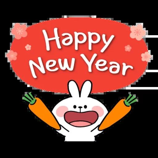 Spoiled rabbit 2019新年版 1 - Sticker 8