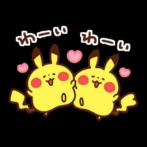Pokemon Yurutto - Sticker 9