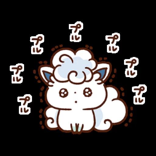 Pokemon Yurutto - Sticker 8