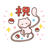Pokemon Yurutto - Tray Sticker