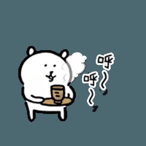 對自己吐嘈的白熊 - Sticker 26