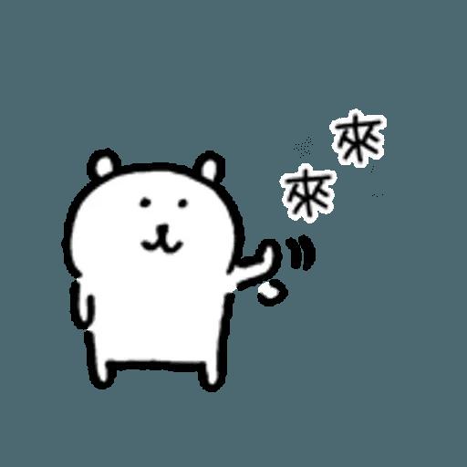 對自己吐嘈的白熊 - Sticker 22