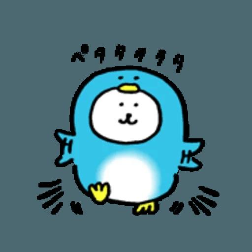 對自己吐嘈的白熊 - Sticker 27