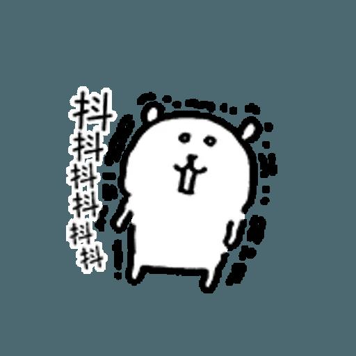 對自己吐嘈的白熊 - Sticker 19