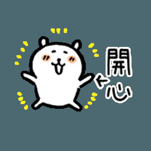 對自己吐嘈的白熊 - Sticker 5