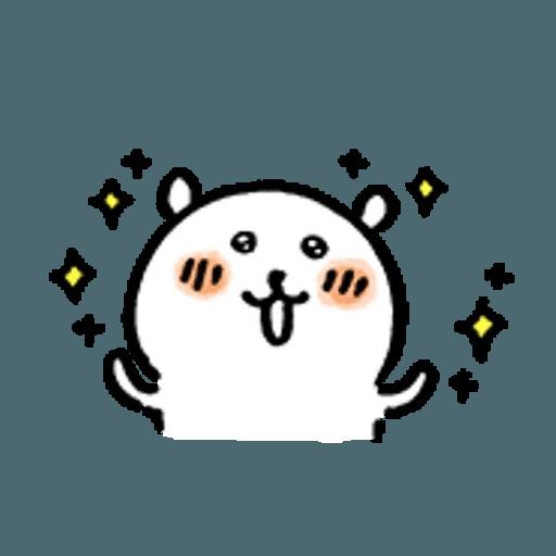 對自己吐嘈的白熊 - Sticker 16