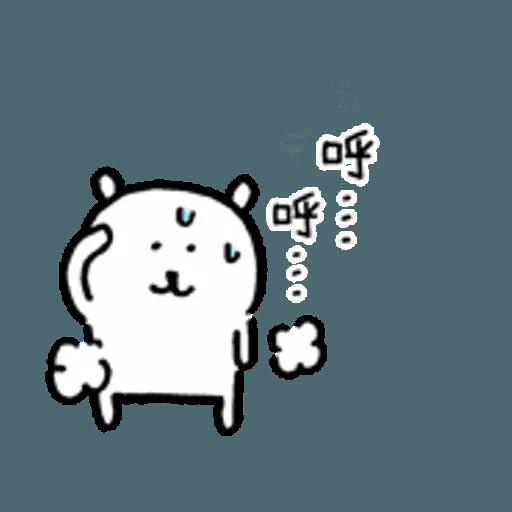 對自己吐嘈的白熊 - Sticker 28