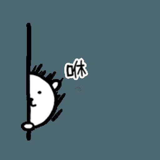 對自己吐嘈的白熊 - Sticker 24