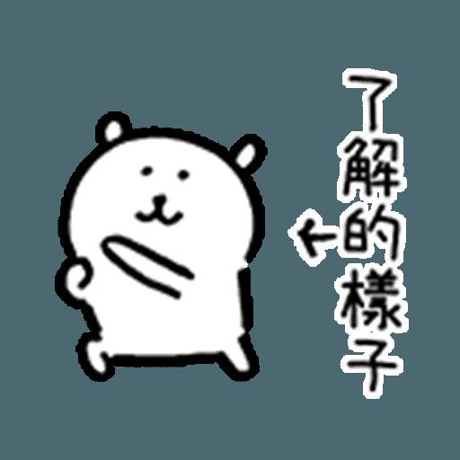 對自己吐嘈的白熊 - Tray Sticker