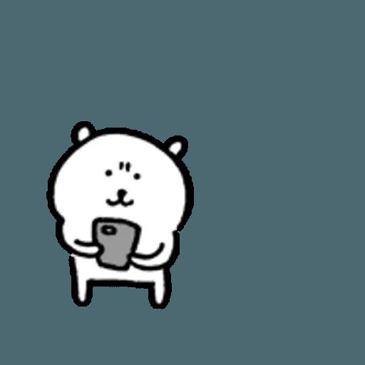 對自己吐嘈的白熊 - Sticker 29