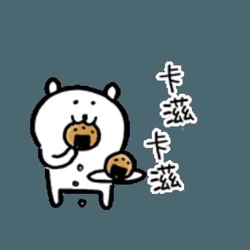 對自己吐嘈的白熊 - Sticker 21