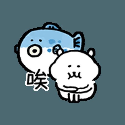 對自己吐嘈的白熊 - Sticker 12