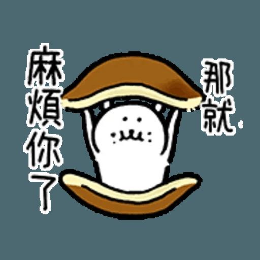 對自己吐嘈的白熊 - Sticker 9