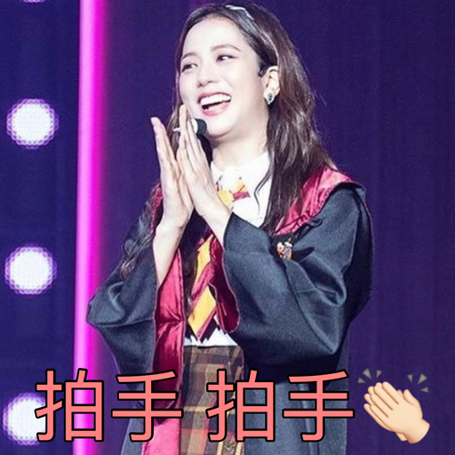 Jisoo - Sticker 4