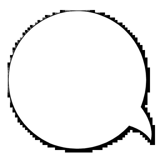 Dialog Clouds - Sticker 6