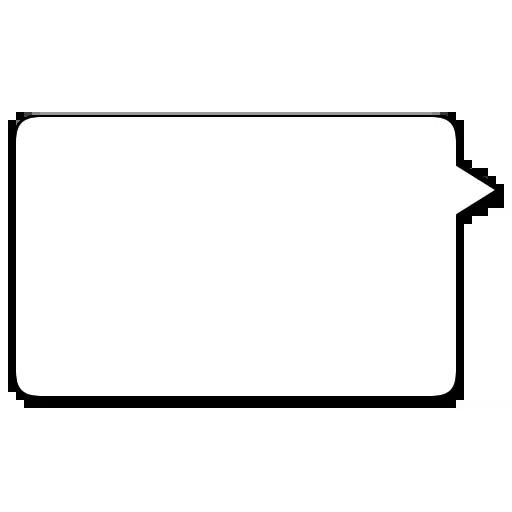 Dialog Clouds - Sticker 11