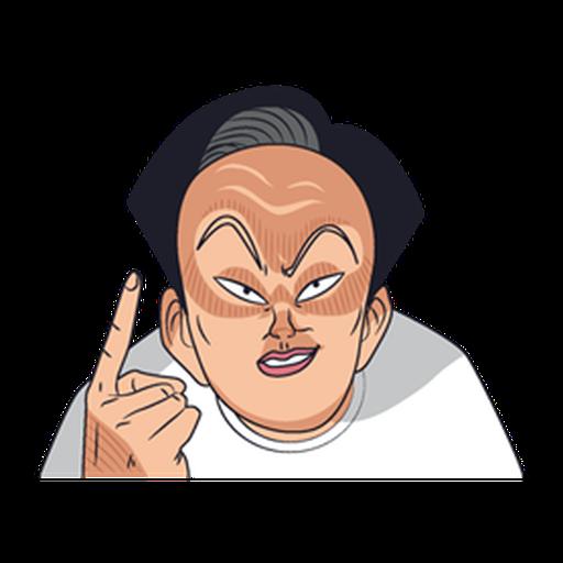 稻中兵團 3.0 - Sticker 22