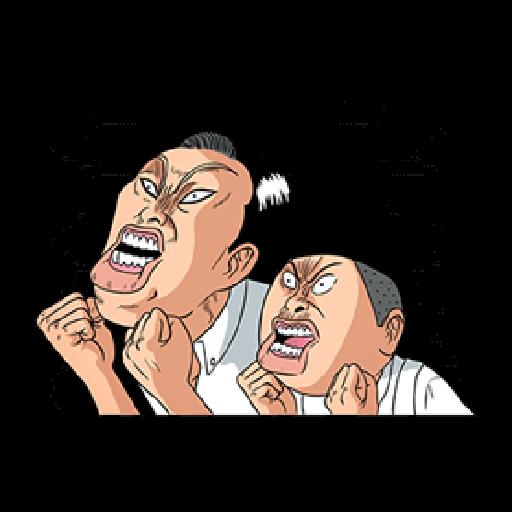 稻中兵團 3.0 - Sticker 25