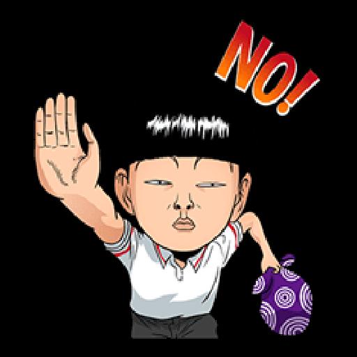 稻中兵團 3.0 - Sticker 17