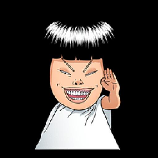 稻中兵團 3.0 - Sticker 1