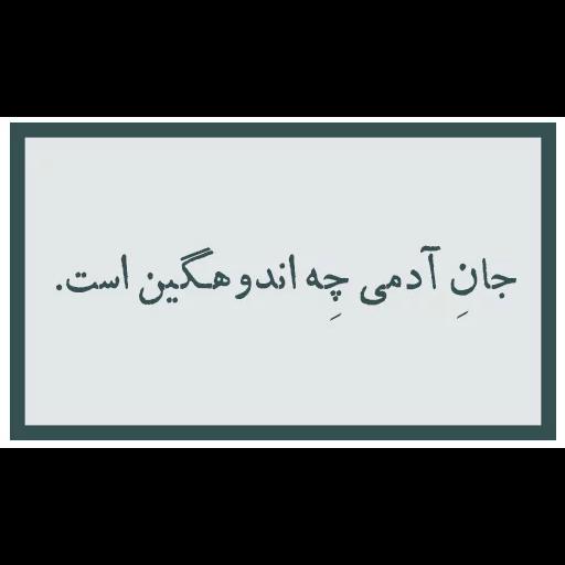 احسنتکم الله - Sticker 13