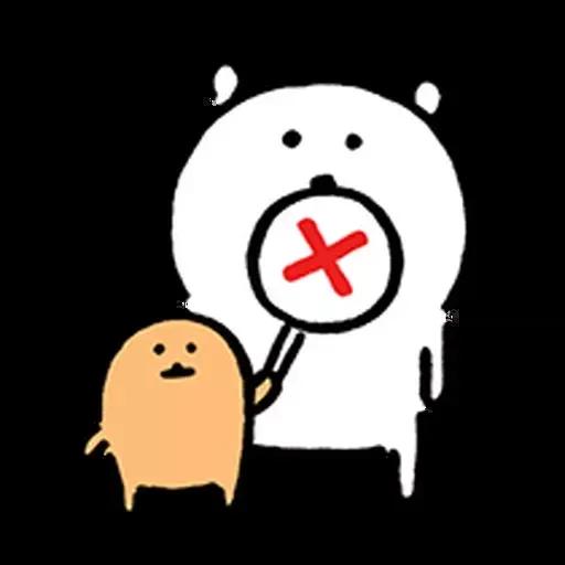 Joke bear 2 - Sticker 11